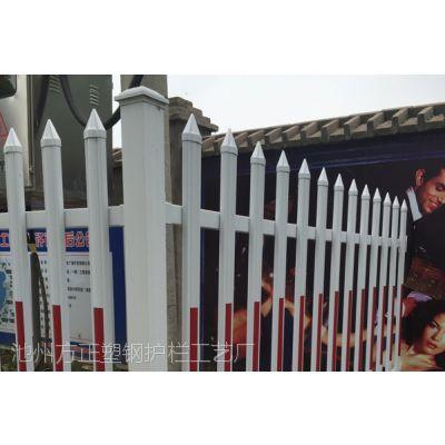 焦作市塑钢护栏-pvc栅栏-好的护栏才放心