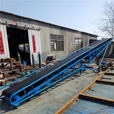 工地轻型带式输送机 兴亚槽钢带式输送机生产制作