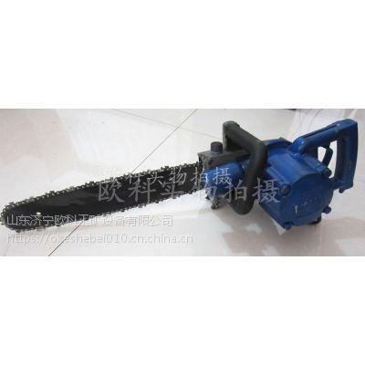 风动链条锯 FLJ400风动链条锯 气动链条锯
