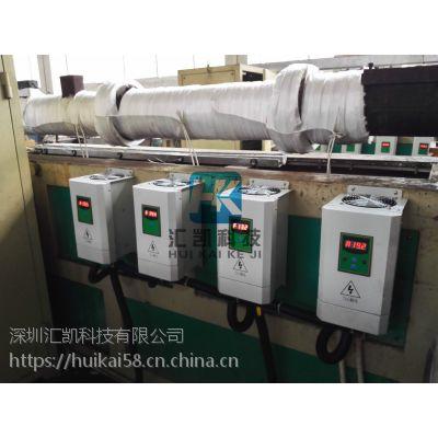 深圳第一品牌电磁感应加热器厂家—【汇凯科技】