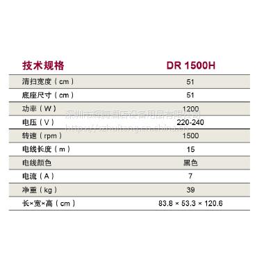 威霸DR1500H高速抛光机 打磨机 晶面处理