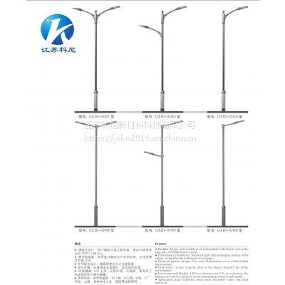 工厂定制批发6米8米路灯灯杆 小区LED道路照明灯 LED路灯
