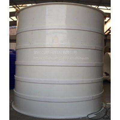 江苏厂家制作PP-15立方储罐聚丙烯贮罐15t塑料化工桶废水水箱 圆形贮罐化工储罐