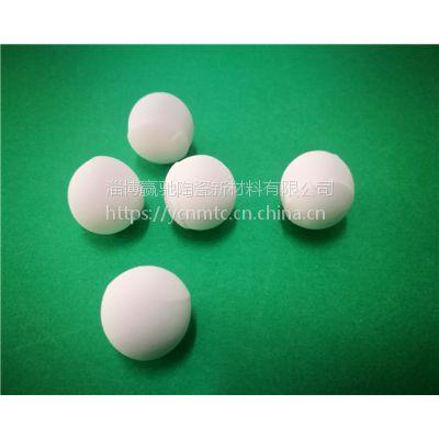 淄博赢驰水泥厂用氧化铝陶瓷研磨球