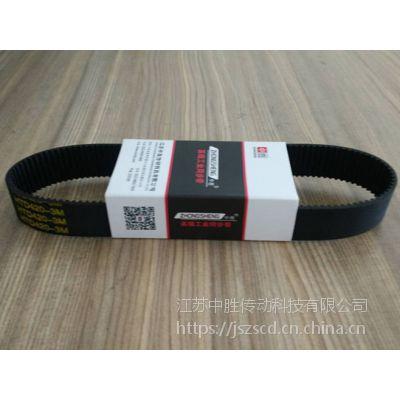圆弧HTD 8M-2208 8M-2200 8M-2224 8M-2240 8M-2256橡胶同步带