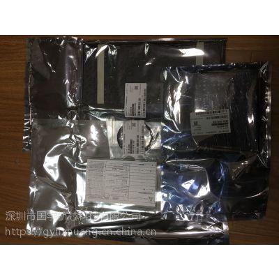 XC7VX690T-3FFG1761E上海国宇航芯原厂订货南京通信IC特价订货