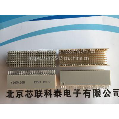 973032连接器ERNI恩尼Length 25mm Pins 80 / 40