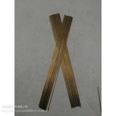 上海斯米克 L312 40%银镉钎料 厂家直销 焊接材料