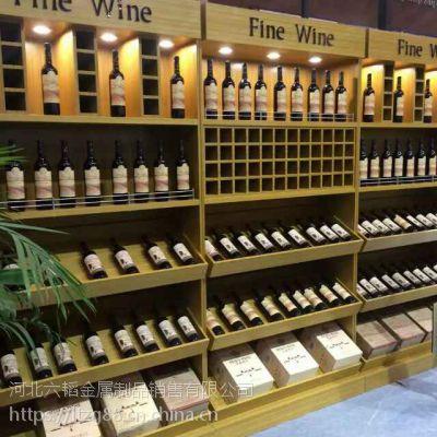 河北六韬展柜厂展业生产订做红酒展柜实木红酒展柜