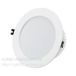 LED 筒灯 C系列6寸平面(商用型)