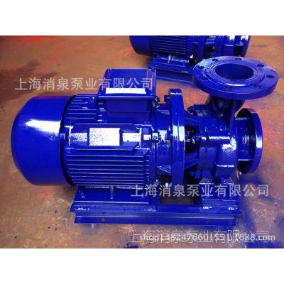 ISW20-110卧式管道离心泵 ISW管道离心泵厂家直销,质量三包