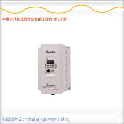 台达变频器DPD024K43A-21特价销售 工程型专用