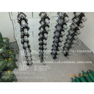 佳木斯艺术玻璃设备厂 石家庄冰晶画设备厂家 石家庄冰晶画培训 佳木斯冰晶画uv光固机