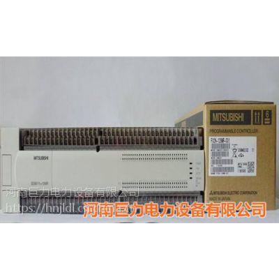 三菱PLC_河南巨力三菱PLC编程_三菱PLC触摸屏控制柜
