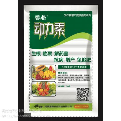 蔬菜种植 蔬菜专用叶面肥动力素