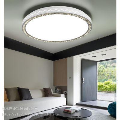 启正科技供应 客厅卧室现代简约led圆形水晶吸顶灯