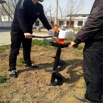 树木移栽用农机设备 专业定制小型手推式挖坑机