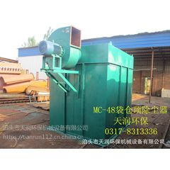 北京单机布袋除尘器哪家好 锅炉除尘设备