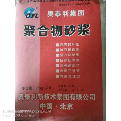 鹿泉聚合物修补砂浆厂家1593117786