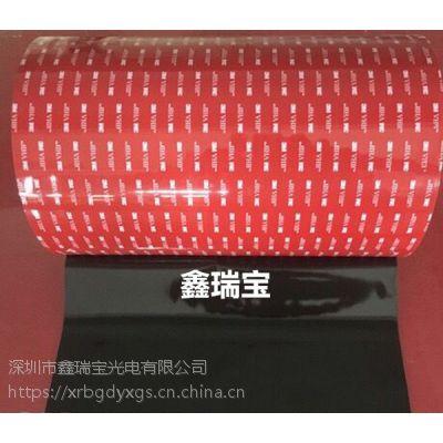3m5952双面胶带-3mVHB5952双面胶带批发 品牌 鑫瑞宝