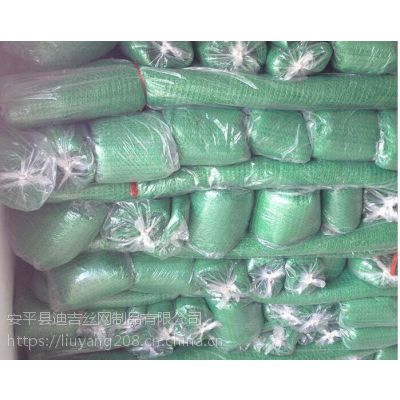 迪吉厂家供应 盖土网 多针遮阳网 工地抑尘网 8*40 米 盖土网