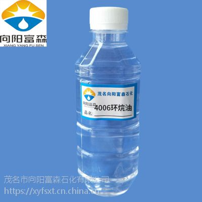 现货高级高标特种茂石化润滑油4006环烷油