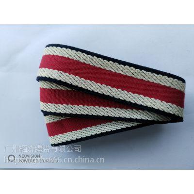 三色织带、箱包带。适用于服装箱包加工,涤纶订制