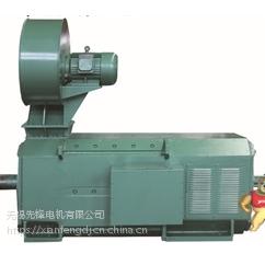 Z4-250-41-81KW/90KW直流电机