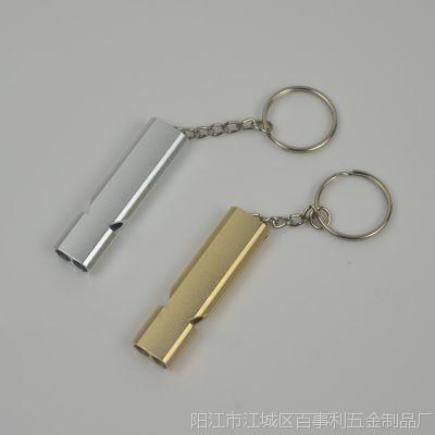 定做铝口哨 户外用品求生爆音哨子 金属双管共振高频铝合金高音哨