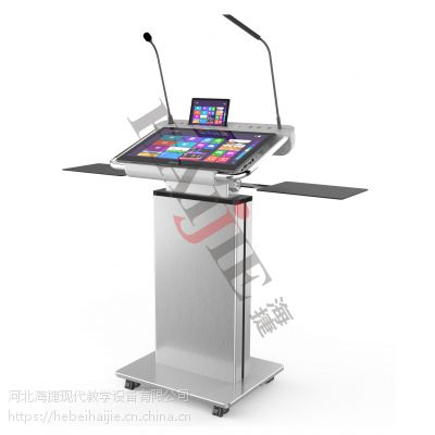 河北海捷数位演讲台HJ-YJ27D适用于教室会议室报告厅舞台等