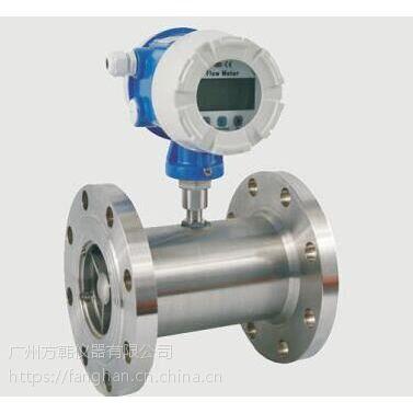 供应方韩离子水计量不锈钢水表GLXS-200