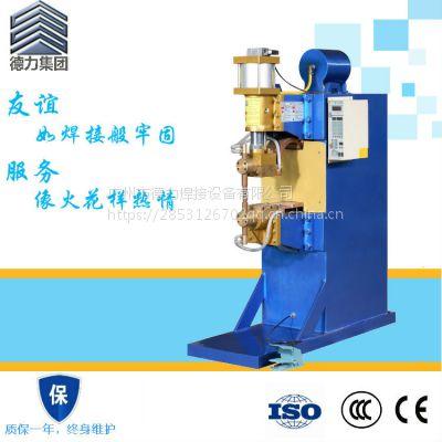 惠州市德力交流网片排焊机 铁线排焊机 变压器质保三年