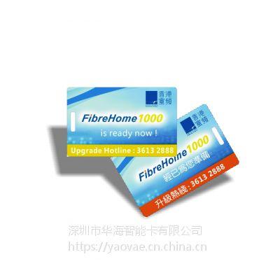ic卡制作智能会员IC卡复旦F08芯片卡感应卡ID卡制作