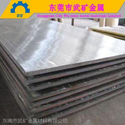 销售 不锈钢板 304L 激光切割 宝钢不锈 折弯焊接