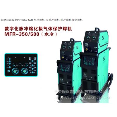 西安脉冲气保焊MFR-280金锐数字化脉冲熔化极气体保护焊机操作方便,焊接速度快