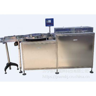 新玛厂家生产超声波西林瓶10-50ml口服液瓶洗瓶机