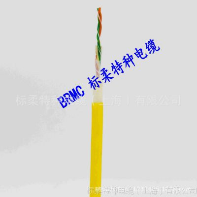 中性零浮力电缆 防海水抗拉零浮力电缆