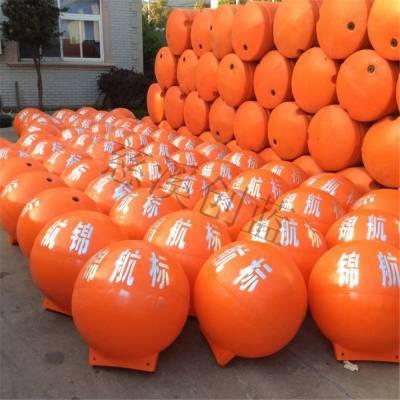 创蓝滚塑供应水库养殖浮体,拦污浮筒,规格齐全