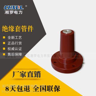 湘罗电力直销欧式绝缘套管件系列12/630A单边套管