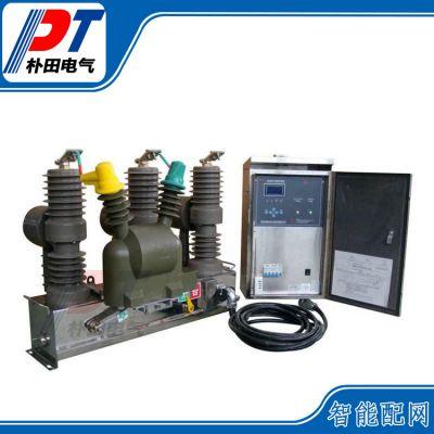 专业制造ZW32-11kV-22kV-33kV高压真空自动重合器