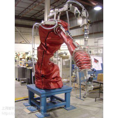 机器人防护衣