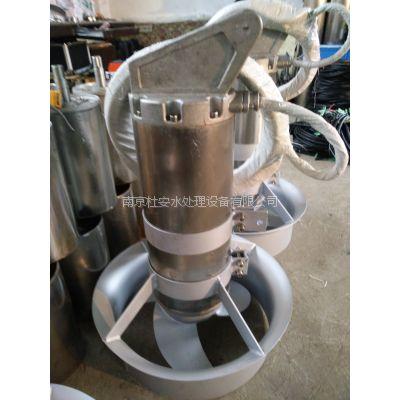 潜水搅拌机 QJB潜水搅拌机 推流式潜水搅拌机详细参数