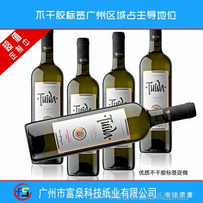 红酒标签定制  葡萄酒标签订做 进口红酒瓶身 酒标不干胶标签定做