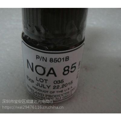 粘结塑料与玻璃28G包装Norland紫外线光固化光学胶NOA85胶水