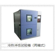 西安环科冷热冲击试验箱(两箱式)WDCJ-100