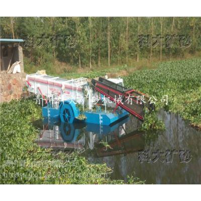 地毯式清理水葫芦、湖面水葫芦打捞机器