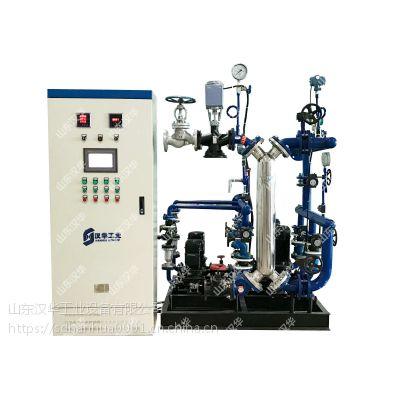 全自动智能控制换热机组(水水,汽水,厂家定制)