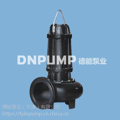 排污泵扬程及流量怎么选择
