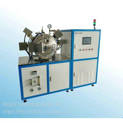 华冶微波-1600℃微波气氛烧结炉HY-QS6016