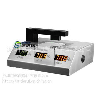 SDR850B镜片透过率测试仪 0.5毫米小孔径测试